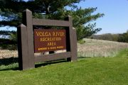 Photo: Volga River State Recreation Area