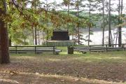 Quarry Cove Amphitheater