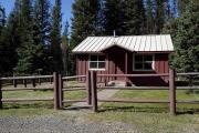 Photo: SHORT CREEK GUARD STATION