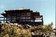 Photo: BOLAN MOUNTAIN LOOKOUT